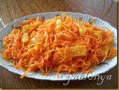 салат с корейской морковью, салат с курагой, морковча, тертая морковь
