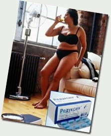 меридия, препарат редуксин, сибутрамин, редуксин отзывы, отзывы врачей редуксин, редуксин без рецепта, препараты для снижения веса, быстро снижение веса, сибутрамин последствия