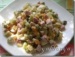 салат зимний, рецепт зимний салат, салат оливье, салат зимний с колбасой, советский оливье