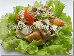 салат с хурмой, хурма рецепты, необычные салаты, рецепты необычные салаты, рецепты салатов к новому году, салат с тыквенными семечками