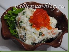 салат с красной икрой, рецепты салатов с икрой, салаты к новогоднему столу, рецепты салатов к новому году, салат с соленой рыбой