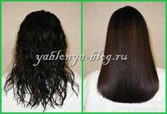 ламинирование волос отзывы, ламинирование волос до и после