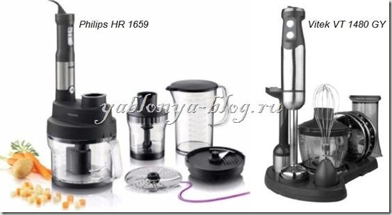 блендер philips hr 1659, блендер режет кубиками, как выбрать блендер, philips hr 1669 90, блендер кубиками отзывы, блендер измельчитель, какой блендер лучше выбрать, блендер philips нарезка кубиками, vitek vt 1480 gy