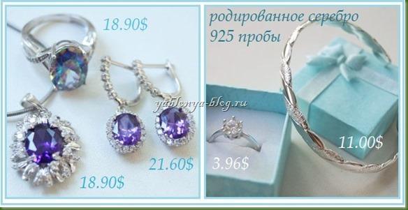aliexpress на русском языке, aliexpress китайский, покупка на aliexpress