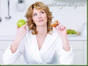 отрицательная калорийность, продукты с отрицательной калорийностью, калорийность на 100 грамм, список продуктов с отрицательной калорийностью, самый лёгкий способ похудеть