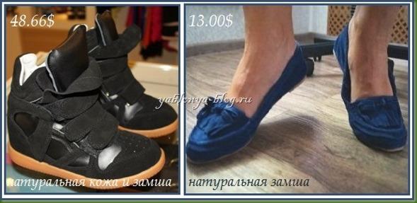 посылки с aliexpress, алиэкспресс обувь, хвасты aliexpress, отзывы о сайте aliexpress