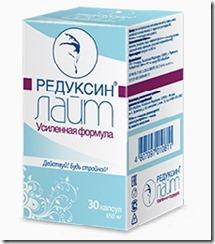 редуксин лайт усиленная формула отзывы, препарат редуксин, редуксин лайт отзывы худеющих, редуксин лайт отзывы врачей