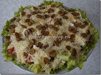 салат цезарь слоями